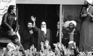 انقلاب اسلامي و گستردگي دولت در ايران