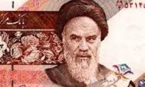 نوسازي اقتصادي و انقلاب اسلامي