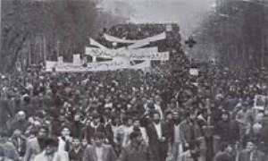 فرآيند گرايش به انقلاب اسلامي (1)