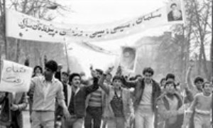 فرآيند گرايش به انقلاب اسلامي (2)
