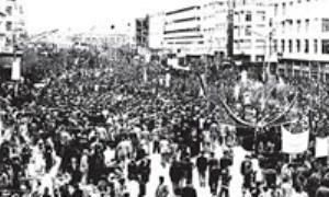 جريان عمل انقلابي در انقلاب اسلامي ايران