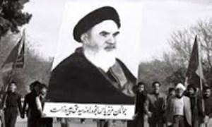 حق آزادي و نظارت مردم از منظر امام خميني (رحمه الله)