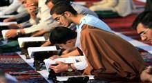 نگاهی به سه کتاب کاربردی درباره «توسعه فرهنگ قرآنی»
