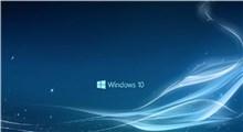 چرا باید نرم افزار ویندوز 10 را نصب کنیم؟
