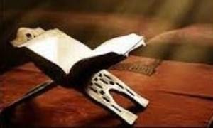 نظريات باطنيه درباره ي تأويل و باطن قرآن