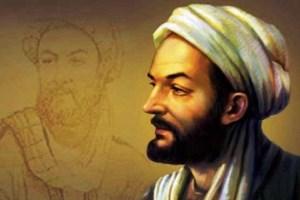 عقل در نظر ابن سینا