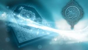 تعقل و تفکر در قرآن کریم