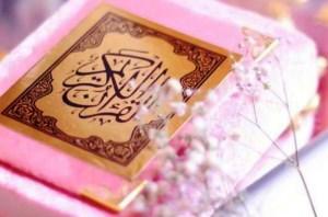 لفظ و برهان در قرآن