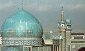 آيين نامه ها و مقررات بهداشت مساجد