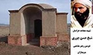 چه کسی اولین حکومت شیعی 12 امامی را بنیان نهاد