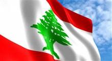 تاریخ حیات سیاسی  لبنان (قسمت اول)