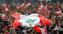 رویدادهای تاریخی منطقه شامات