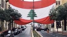 وضع قانون اساسی لبنان