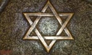 آينده گرايي در يهوديت