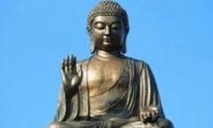 آينده گرايي در آيين بودا