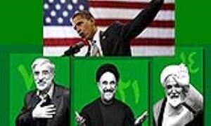 مدیریت آشوب های تهران با پنج ستون عملیاتی در سفارت انگلیس
