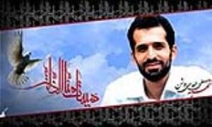 خاطرات خواندنی از شهید احمدی روشن (1)