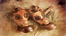 تهدیدهای شیمیایی فنآوری