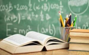 راهبرد تدریس در برنامه درسی