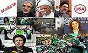 کارگاههای براندازی آمریکا چه روشهایی را به مخالفان ایران آموزش میدادند