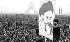 انقلاب اسلامي در ايران از نگاه نويسنده غربي