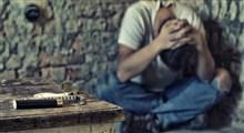 رفتار صحیح افراد خانواده با فرد معتاد