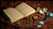 بررسی آیات قرآن در باب اقلیم شناسی