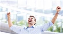 انواع هیجانهای مثبت