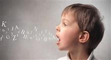 افزایش آگاهی عمومی و تخصصی درمورد اختلالهای رشد