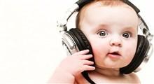 کمک به کودکان در گوش دادن گزینشی به صداها