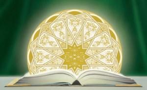 دین و رویکردهای سنتی