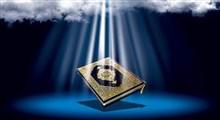 فضای نزول سورههای قرآن