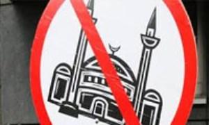 اسلام هراسی و اسلام گرایی