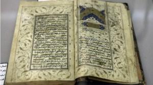 معقولیت گزارههای تاریخی دینی
