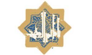 امامت عامه از دیدگاه حضرت مهدی (علیه السلام) (1)