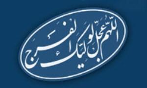 اخلاق از دیدگاه حضرت مهدی (ع) (3)