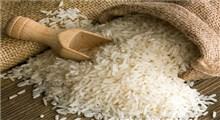 خواص برنج برای سلامت بدن