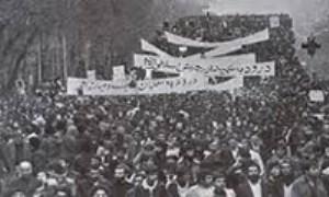 ضرورت صدور انقلاب اسلامی
