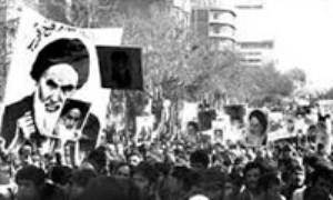 مفهوم صدور انقلاب اسلامی ایران