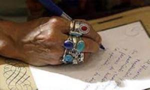 دعانویسی در ایران