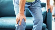 درمان انواع درد در خانه