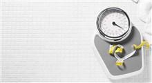 روش های کاهش وزن در منزل