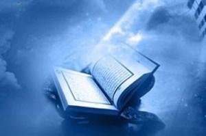 ایمان و دینداری چیست؟
