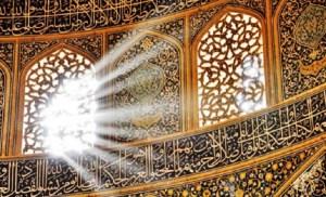 دین اسلام دین علم است