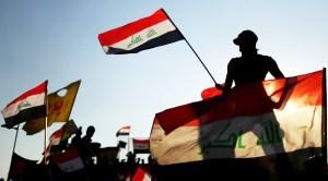 آخرین جزئیات از تحولات عراق