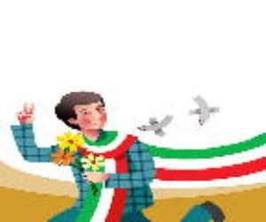 دلی به اندازهی ایران پیروز