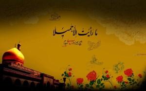 مقام صبر و قوّت روح و عظمت اخلاقى حضرت زینب (س)
