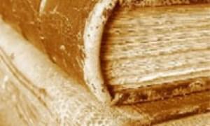 کتابخانهء وقفي شيخ الاسلام خويى (1)