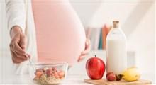 برای یک حاملگی سالم چه چیزهایی بخوریم؟