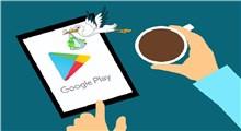 راهنمای انتشار نرم افزار در گوگل پلی استور